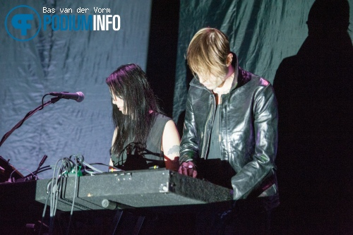 Foto Cold Cave op Nine Inch Nails - 27/5 - HMH