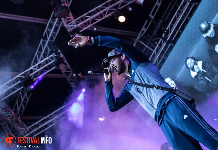 Foto Mocromaniac op WOO HAH! Festival 2017