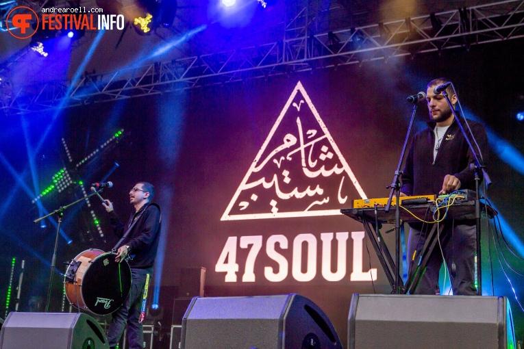 Foto 47Soul op Sziget 2019 - donderdag