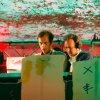 Foto 2 Many DJ's op Valtifest 2014