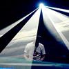 Tiësto foto DJ Tiesto - 3/11 - Heineken Music Hall