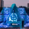 Afrojack foto The Flying Dutch 2017 - Rotterdam