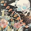 Podiuminfo recensie: The Shins Heartworms
