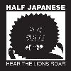 Festivalinfo recensie: Half Japanese Hear The Lions Roar