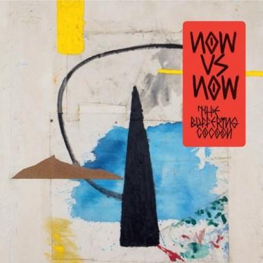 Now vs Now