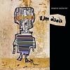Cover Stephen Mallinder - Um Dada