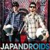 japandroidsnews.jpg