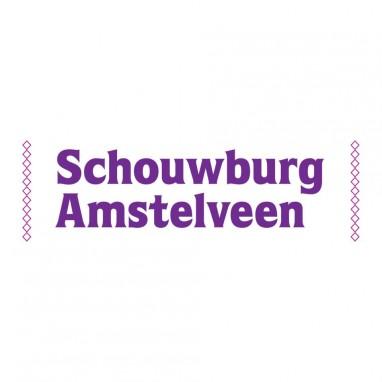 foto Schouwburg Amstelveen Amstelveen