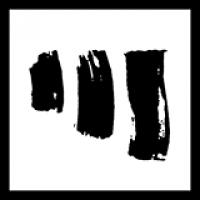 logo Mezrab - Wilhelmina Pakhuis Amsterdam