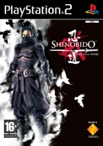 Shinobido Way Of The Ninja Playstation Game