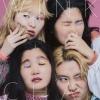 Cover Chai - Wink