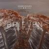 Cover gebroeders Bin - Brieven - Liederen Over De Oorlog van 14-18