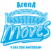 ArenA MoveS