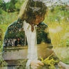 Podiuminfo recensie: Ryley Walker Primrose Green