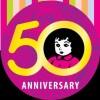 logo Pinkpop