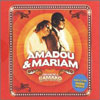 Amadou & Mariam Dimanche à Bamako cover