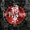 Trivium Shogun cover