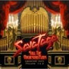 Festivalinfo recensie: Savatage Still The Orchestra Plays (Greatest Hits Vol 1&2)