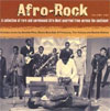 Various Afro-Rock vol 1 cover