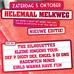 HELEMAALMELKWEG2013