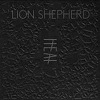 Lion Shepherd Heat cover