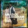 Cover Amadou & Mariam - Folila