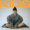Cover Noga Erez - KIDS