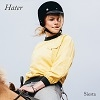 Hater Siesta cover